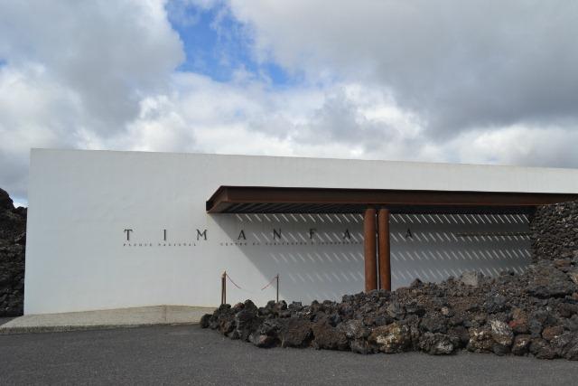 Timanfaya Visitors Centre