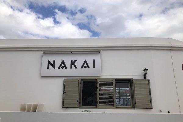 Nakai